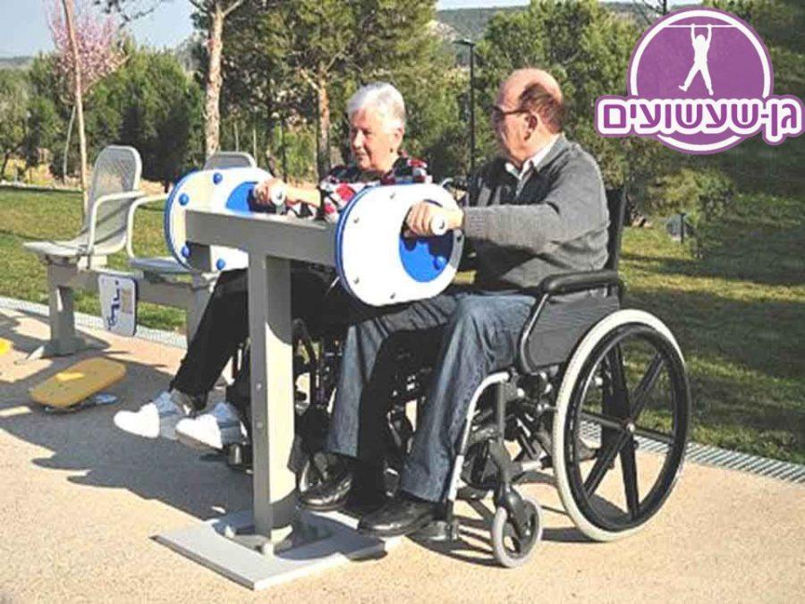 מתקן כושר- אופנים  ידיים נגיש לכסא גלגלים