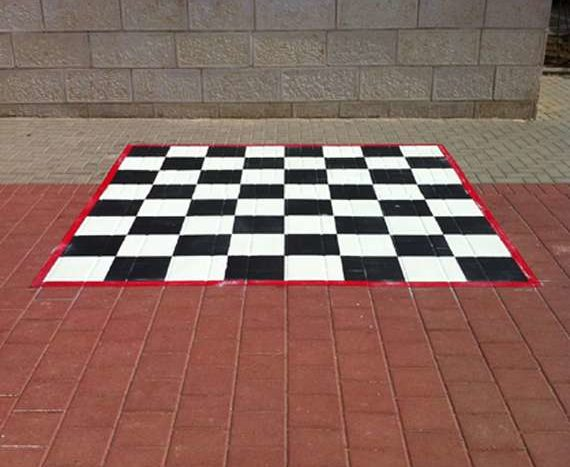 משחק רצפה -שחמט