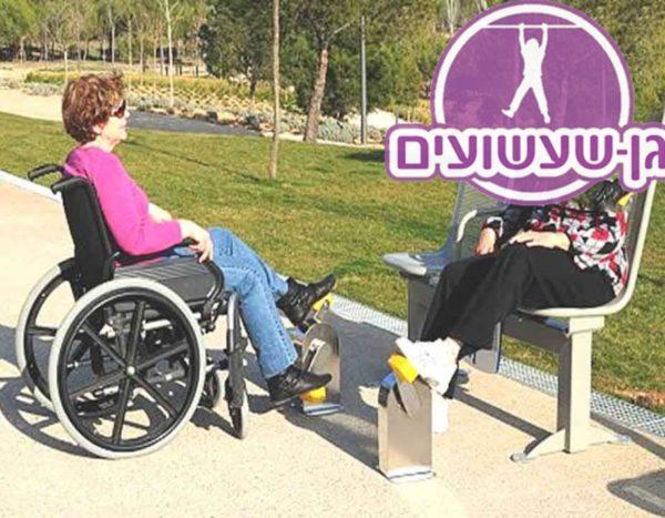 מתקן כושר- אופנים  נגיש לכסא גלגלים