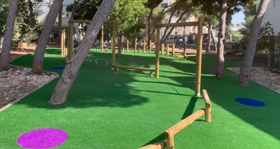 מסלול נינג'ה – בית ספר נופים חיפה (כנס כדי לצפות בסרטון)
